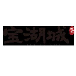 宝湖城项目四期15#、16#、17#楼、幼儿园水土保持自主验收公示