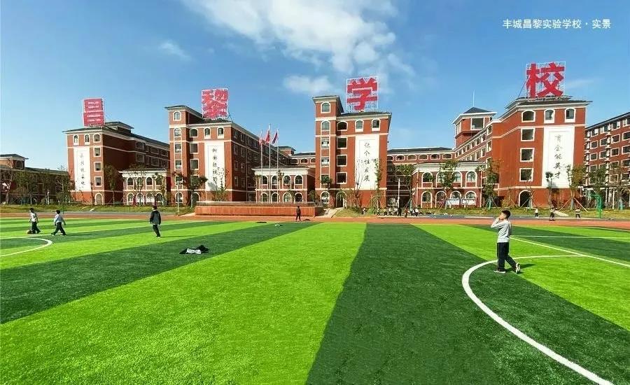 丰城昌黎实验学校东校区项目水土保持设施自主验收公示